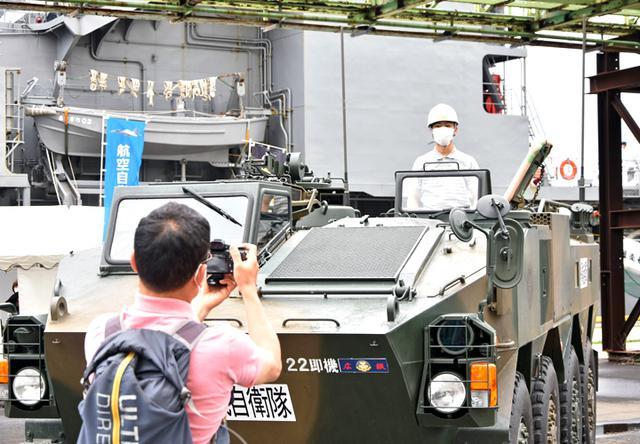 画像4: 22即機連、艦艇広報に装備品展示で協力|多賀城駐屯地