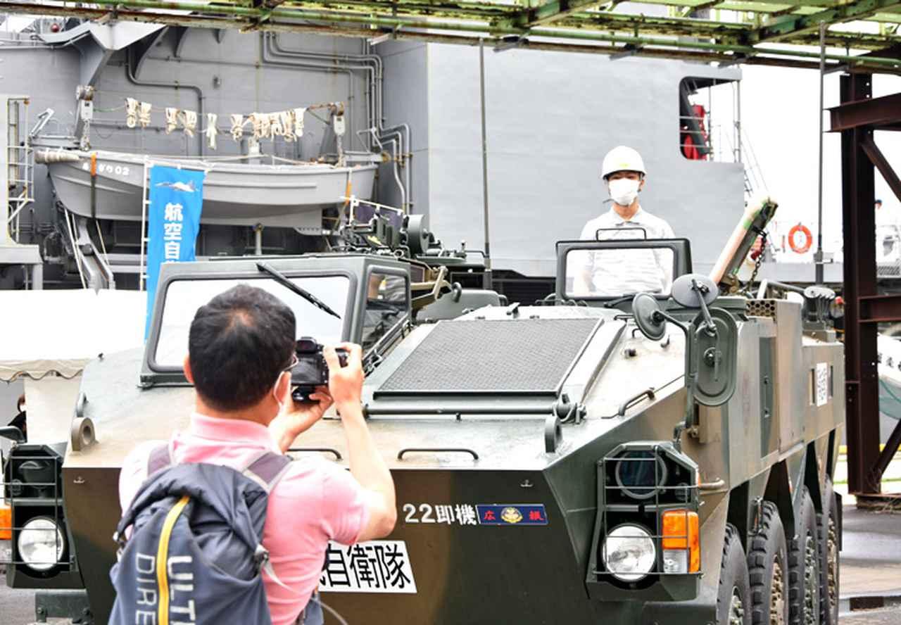 画像4: 22即機連、艦艇広報に装備品展示で協力 多賀城駐屯地
