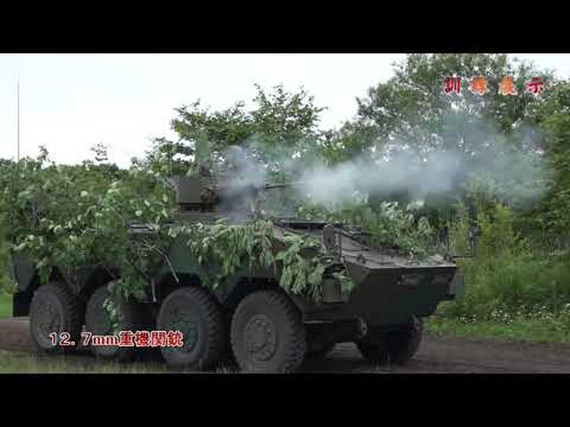 画像: 陸上自衛隊別海駐屯地創立55周年記念行事 www.youtube.com