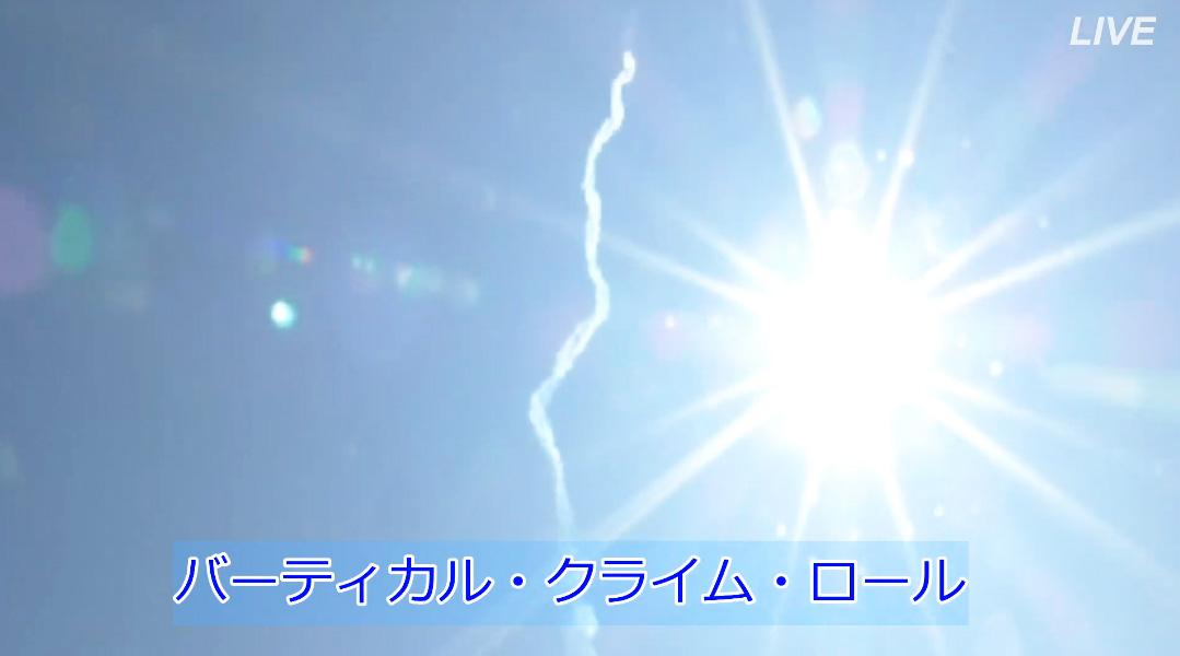 画像3: ブルーインパルス、訓練飛行を初ライブ配信|航空自衛隊