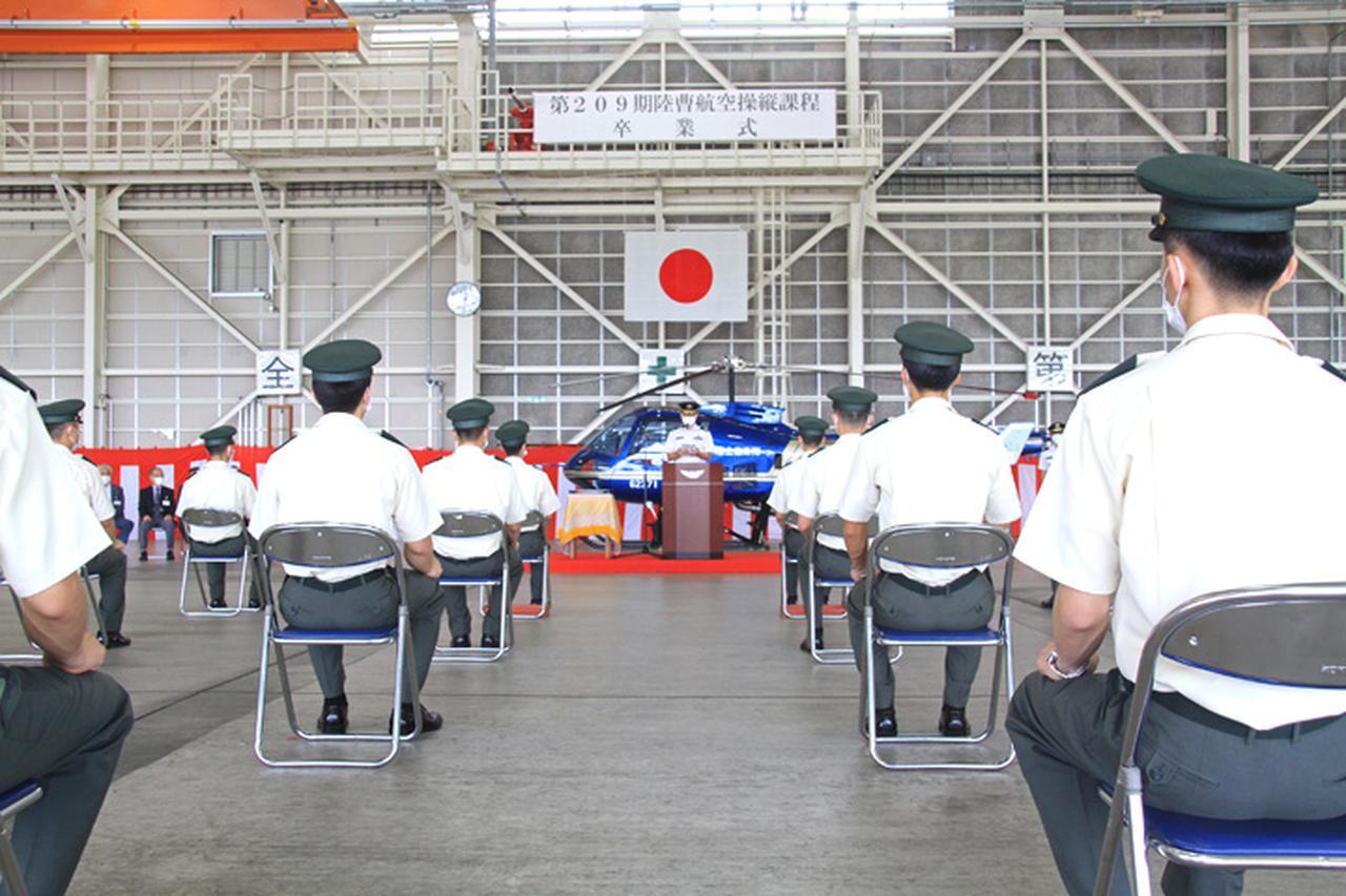 画像3: 陸曹航空操縦課程 19人が卒業 陸自航空学校宇都宮校