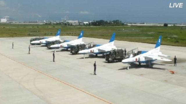 画像2: ブルーインパルス、訓練飛行を初ライブ配信|航空自衛隊