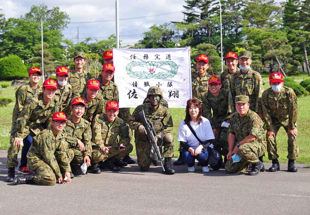 画像3: レンジャー養成教育 21普連の5人が帰還 秋田駐屯地