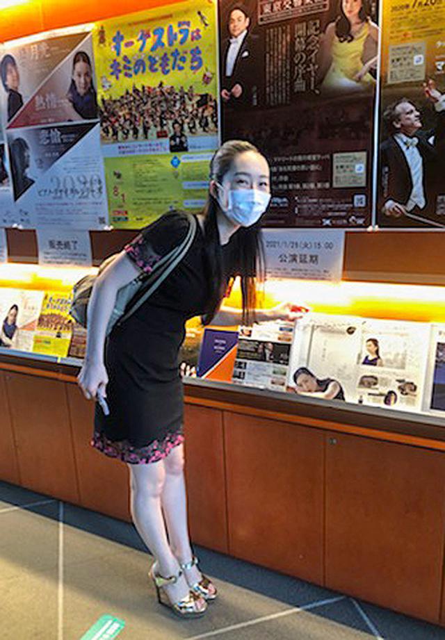 画像4: ミス・ワールド・ジャパンと連携しPR|新潟地本
