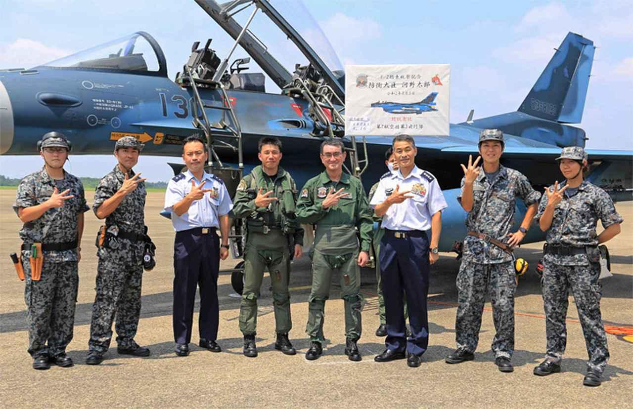 画像7: 河野大臣がF2戦闘機のG体感 空自百里基地