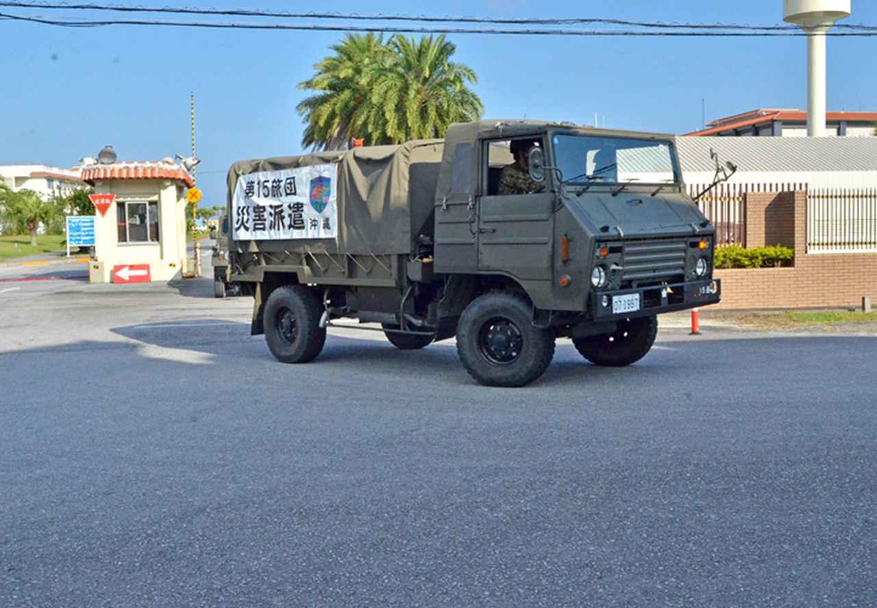 画像4: 新型コロナ災派、県内医療機関を支援|陸自15旅団
