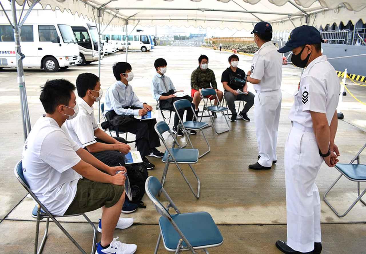 画像2: 護衛艦「せとぎり」特別公開 福島地本