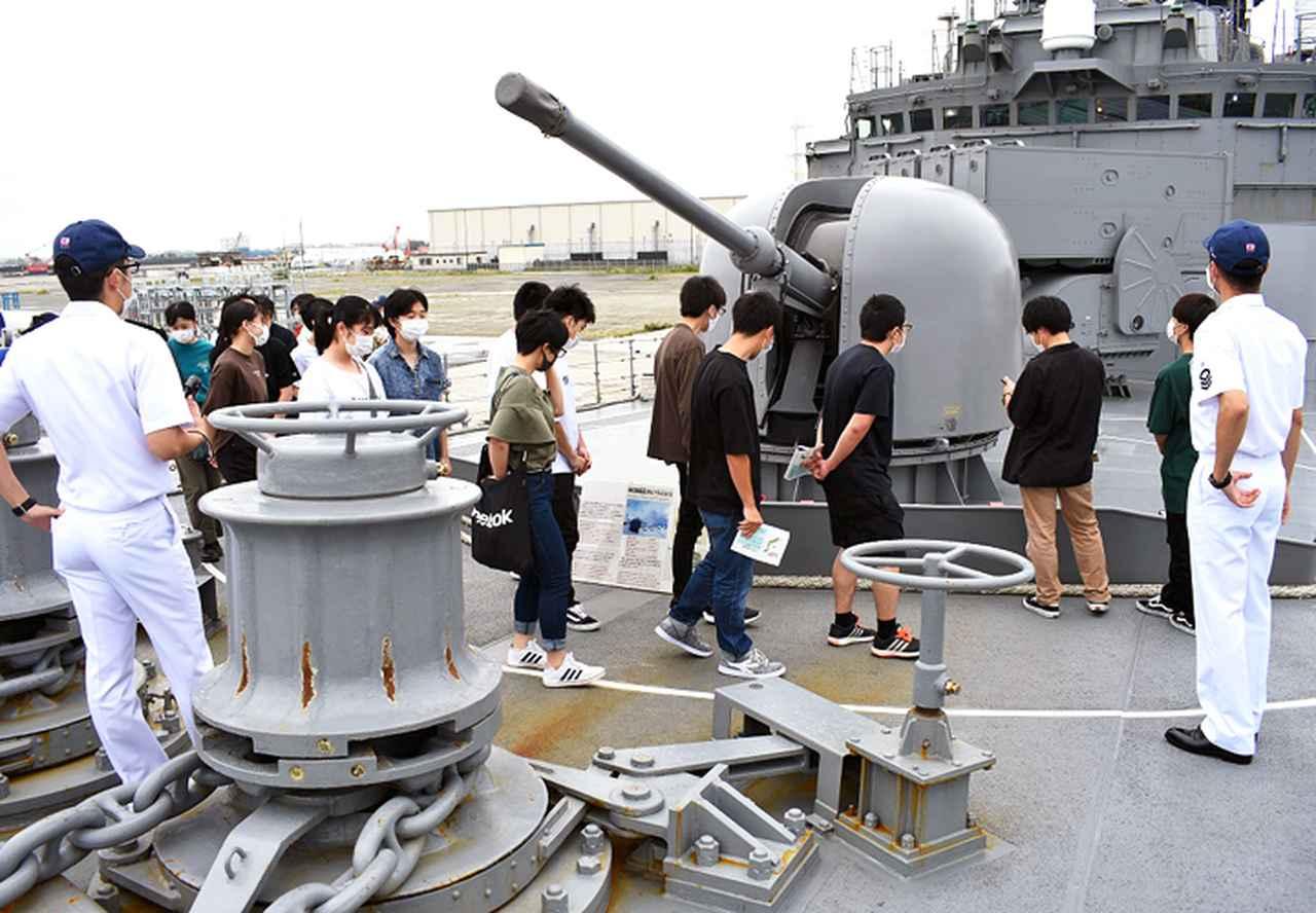 画像1: 護衛艦「せとぎり」特別公開 福島地本
