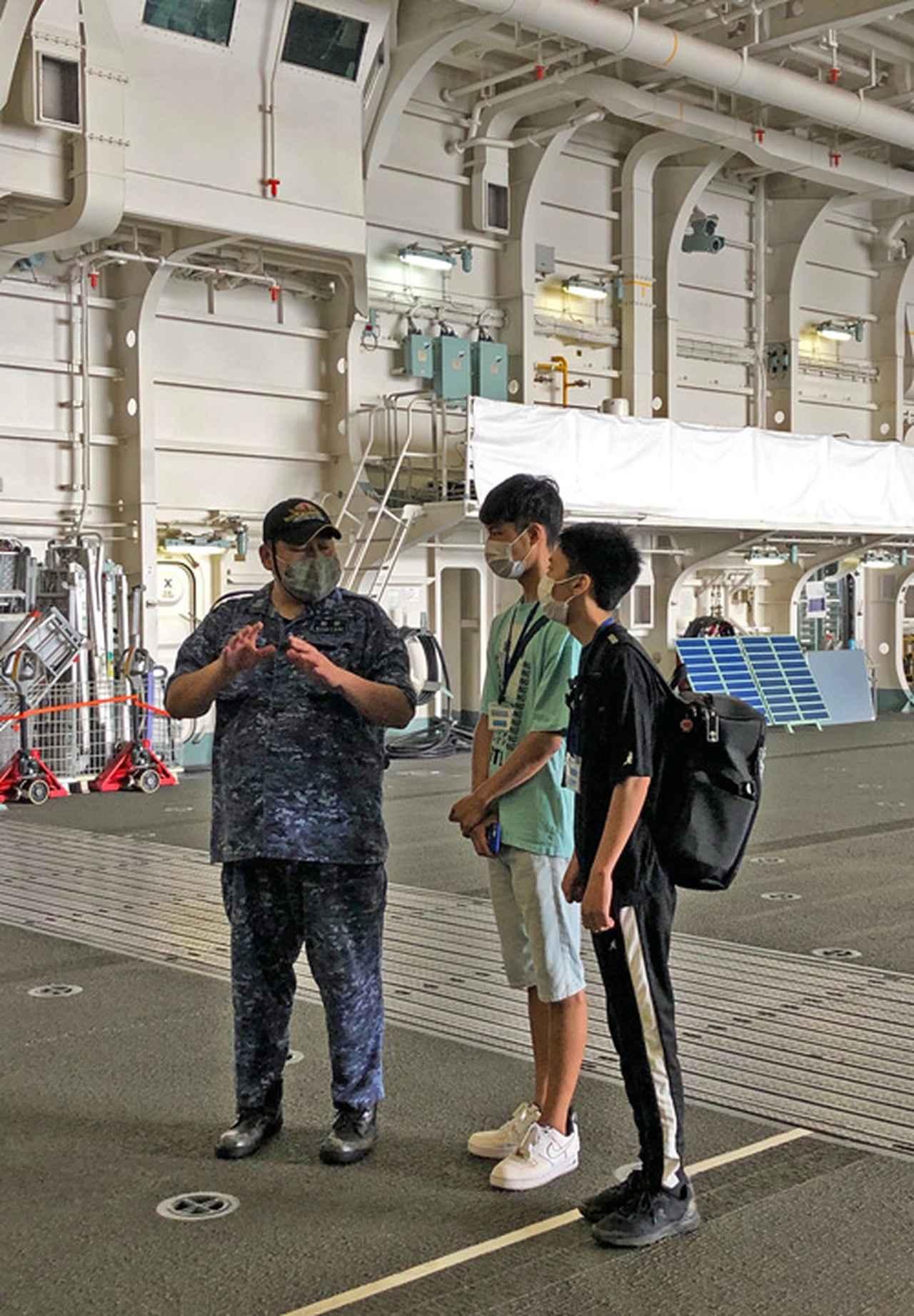 画像7: 海自護衛艦「かが」を公開|大分地本