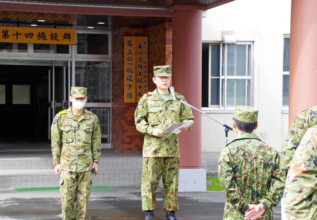 画像2: 「伝統ある技術集団」第301坑道中隊が訓練|上富良野駐屯地