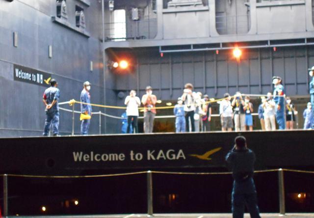 画像8: 海自護衛艦「かが」を公開|大分地本