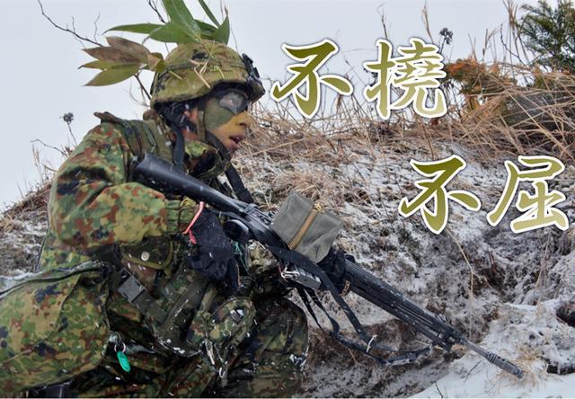 画像: 【令和2年度 第3普通科連隊 第1次連隊野営】 攻撃開始!