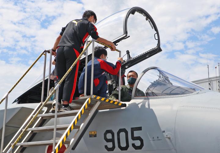 画像1: 201飛行隊