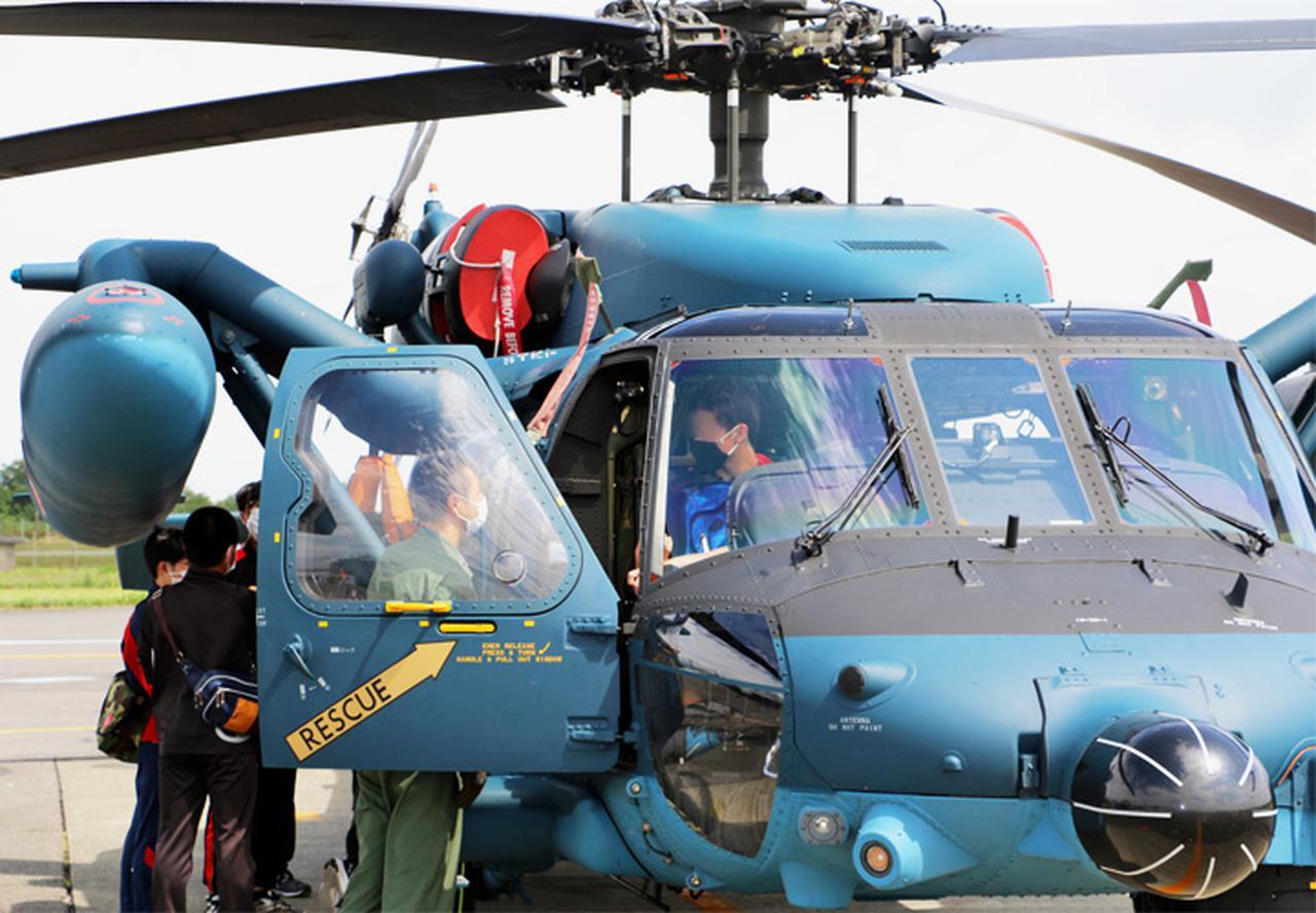 画像: 救難隊