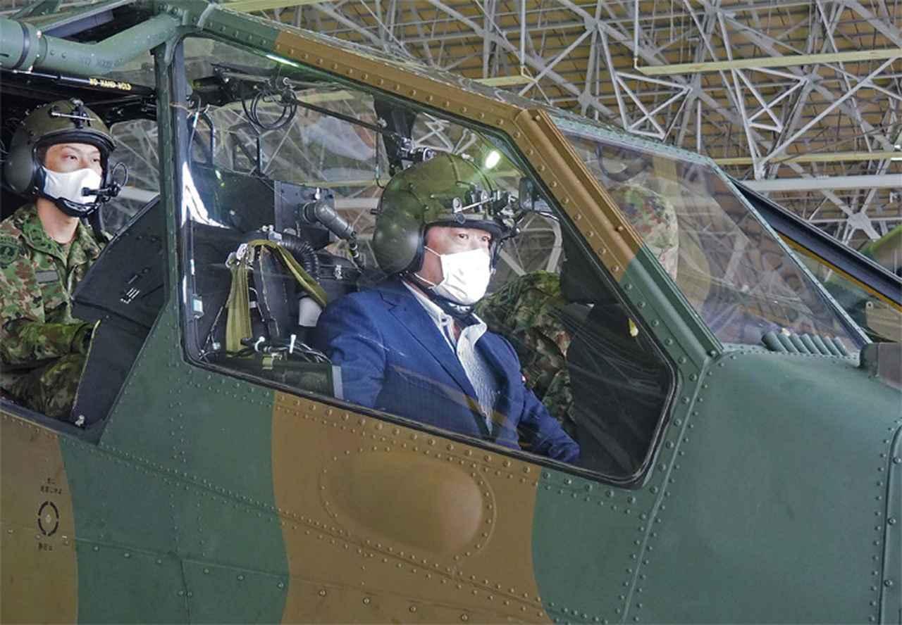 画像3: 山本防衛副大臣が視察 全隊員に慰問品も 八戸駐屯地