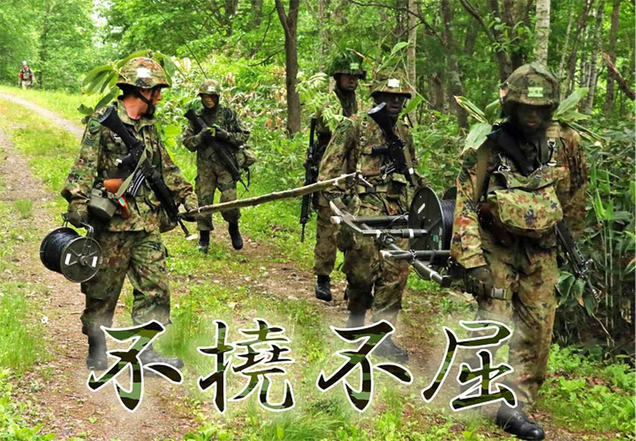 画像: 【令和2年度 第3普通科連隊 陸士特技課程 初級部隊通信総合訓練】 情報を制する者は戦い制す