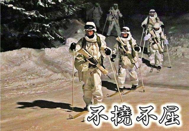 画像: 【令和元年度 第3普通科連隊 第6次連隊野営】 体感-25度、仲間と力を合わせて