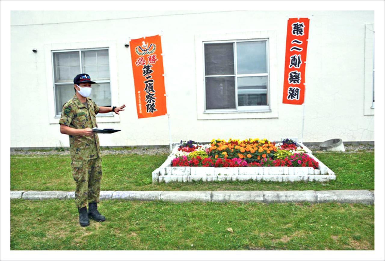 画像: 【第2偵察隊】 見て!あののぼり!花壇にそよぐ必勝の文字!