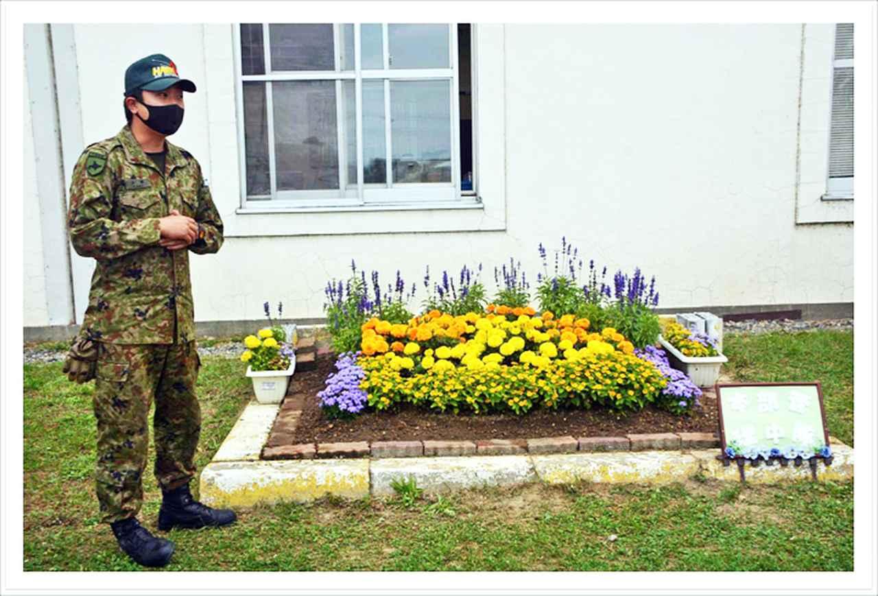 画像: 【第4高射特科群本部管理中隊】 シンプルイズベスト。黄色と紫って相性いいんだよねぇ