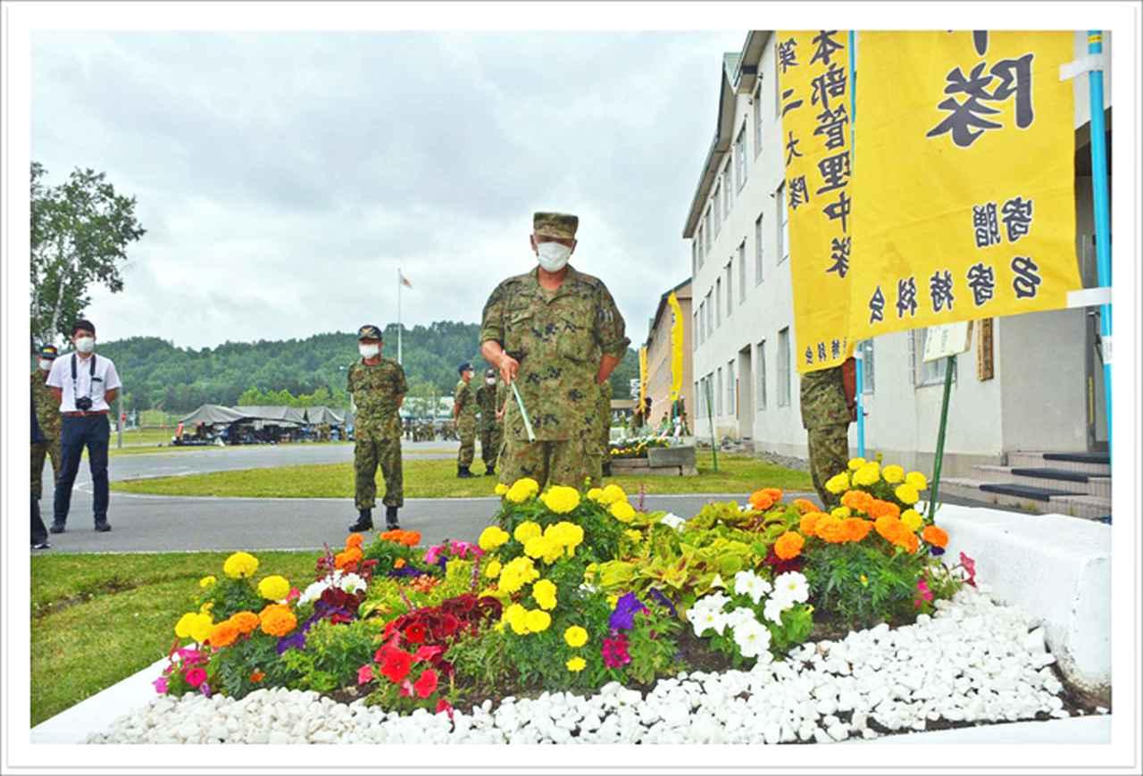 画像: 【第2特科連隊第2大隊本部管理中隊】 飾り石でボリュームアップ