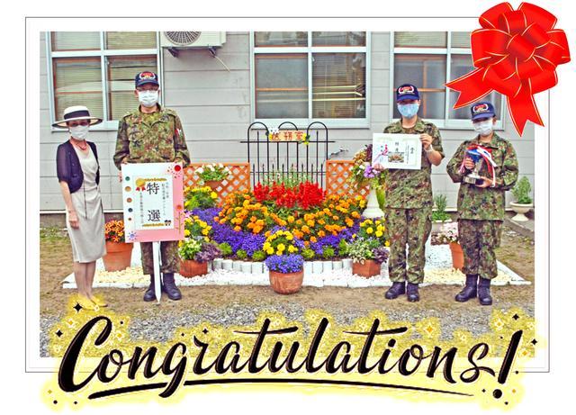 画像: 【特選】業務隊医務室 日々、隊員の身体を癒してくれる医務室。お花でもみんなの心を癒してくれるんですね。特選受賞、おめでとうございます!!