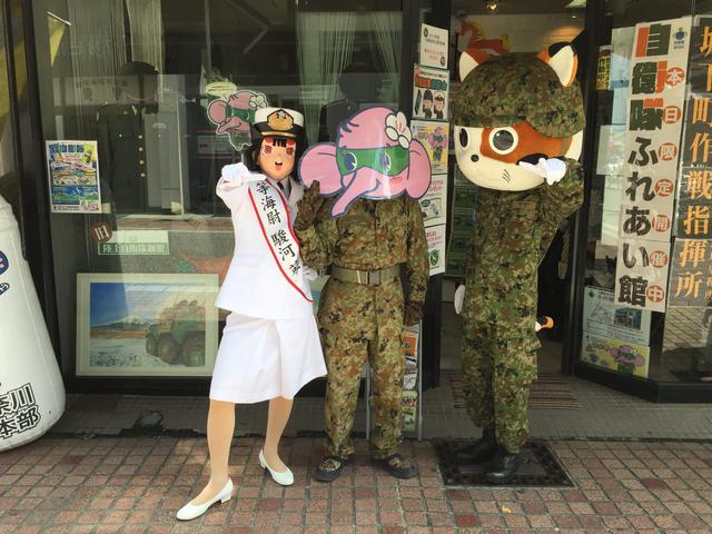 画像: 第2回「自衛隊ふれあい館」の様子 -2019.8.31