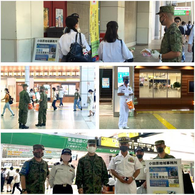 画像: 小田原駅構内での市街地活動の様子