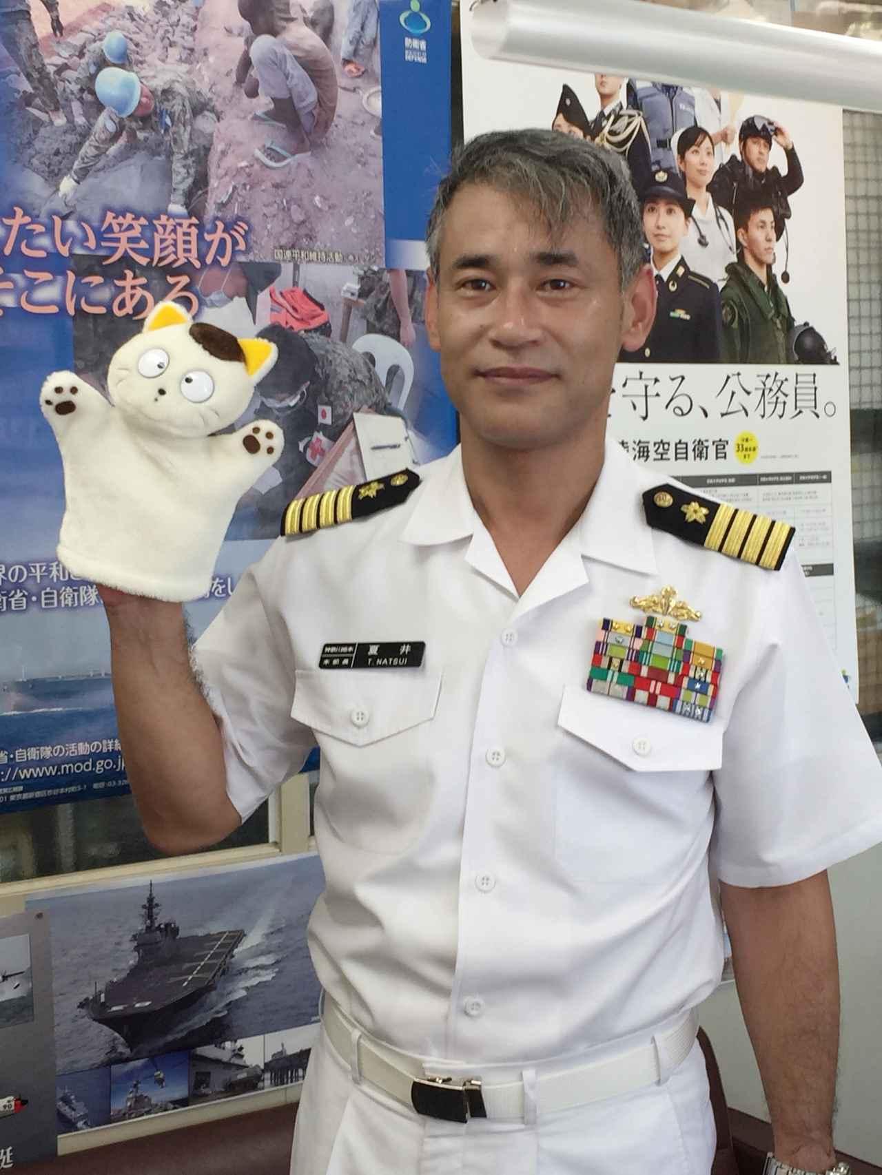 画像: 神奈川地本の夏井本部長