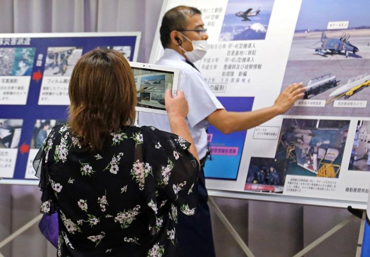 画像3: 資料館を限定公開、休日は若者対象に見学会 空自百里基地