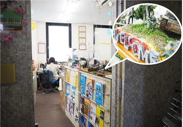 画像2: 第1回 東京地本~北地域事務所編~