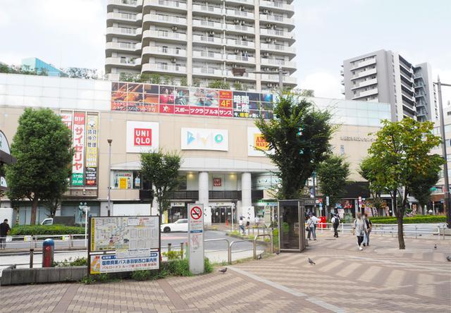 画像1: 第1回 東京地本~北地域事務所編~