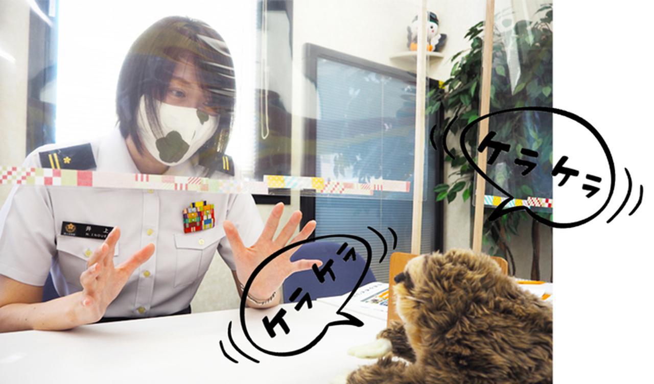 画像3: 【ぐみさんの地本探訪記】第1回 東京地本・北地域事務所編