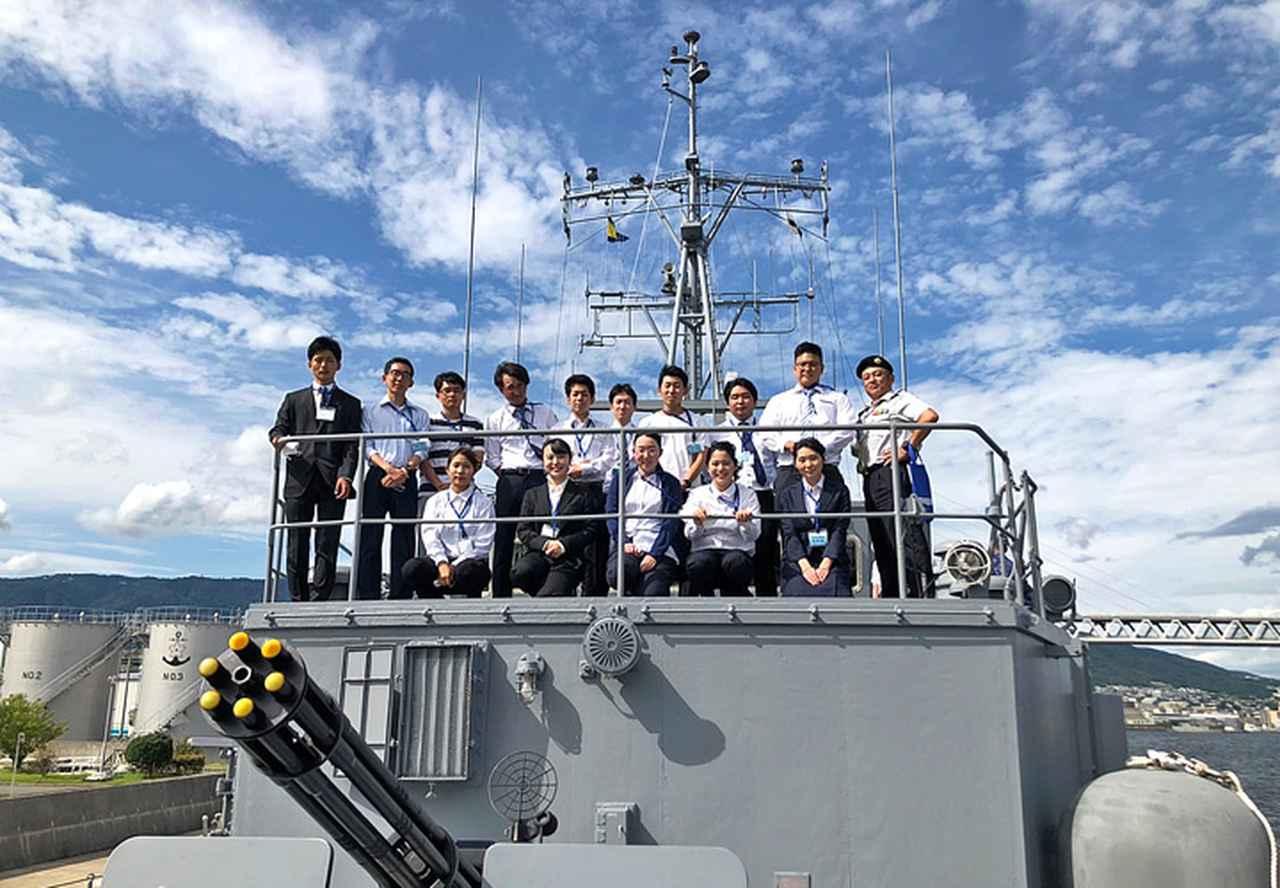 画像6: 大学生が海自インターン「魅力感じた」|大阪地本