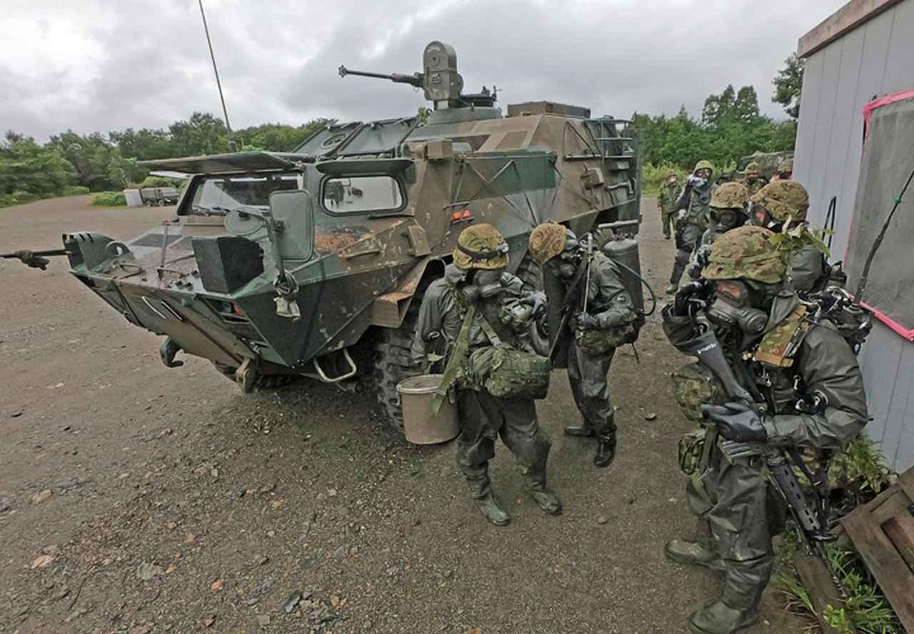 画像: 第14特殊武器防護隊
