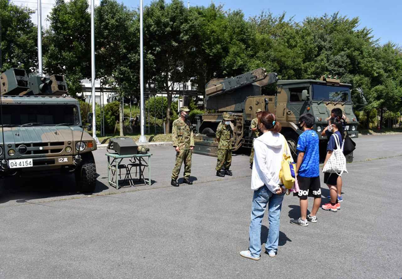画像3: 募集対象者がヘリ体験 部隊見学も|群馬地本