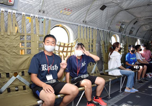 画像1: 募集対象者がヘリ体験 部隊見学も|群馬地本