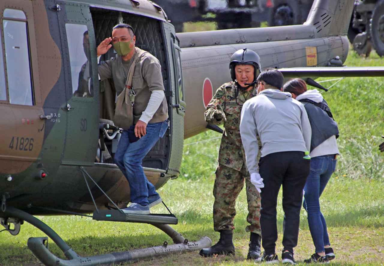 画像2: 防衛モニターらヘリ体験搭乗|名寄駐屯地