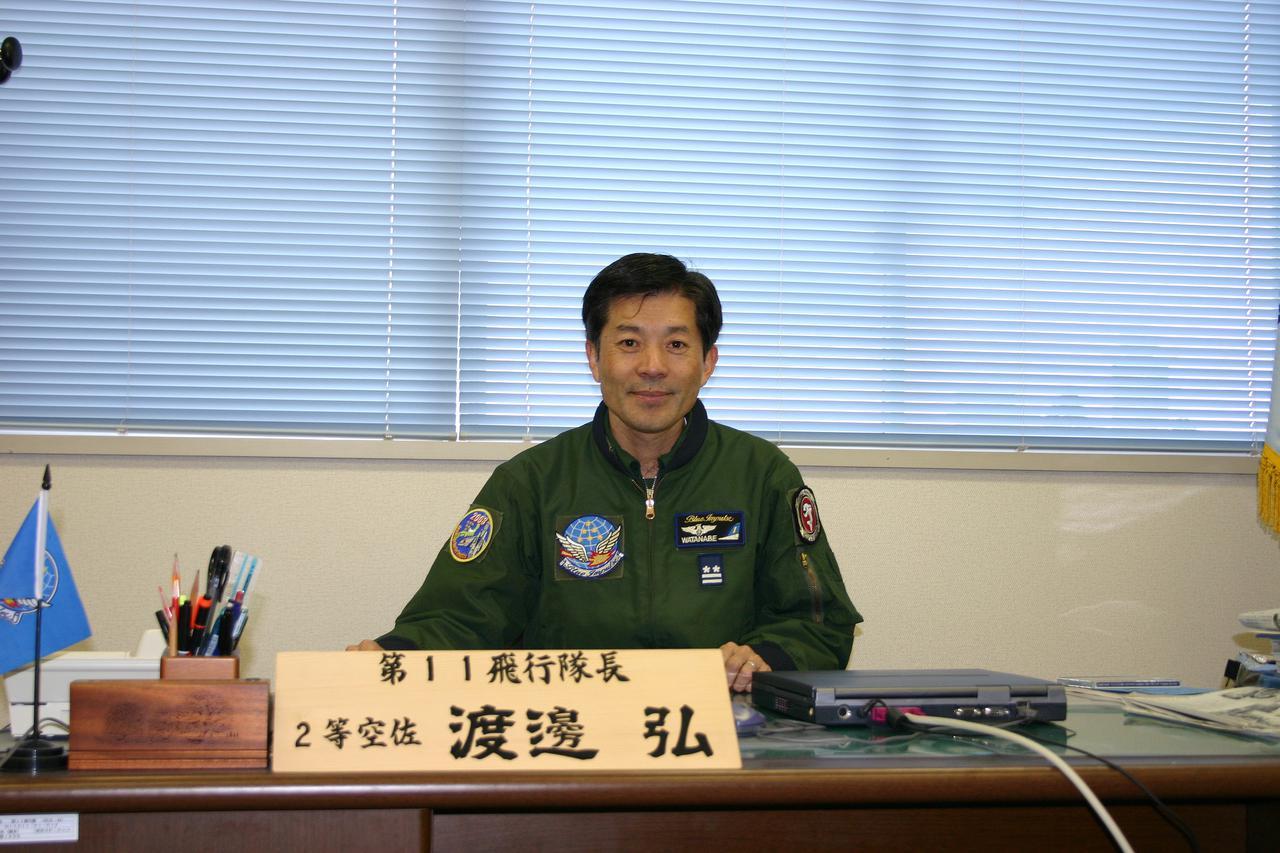 画像: 《筆者がはじめてブルーインパルスを見たときの隊長、渡邊弘2空佐(当時)》
