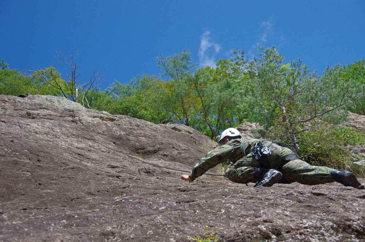 画像2: 山地潜入総合訓練(2020年9月29日~10月1日)