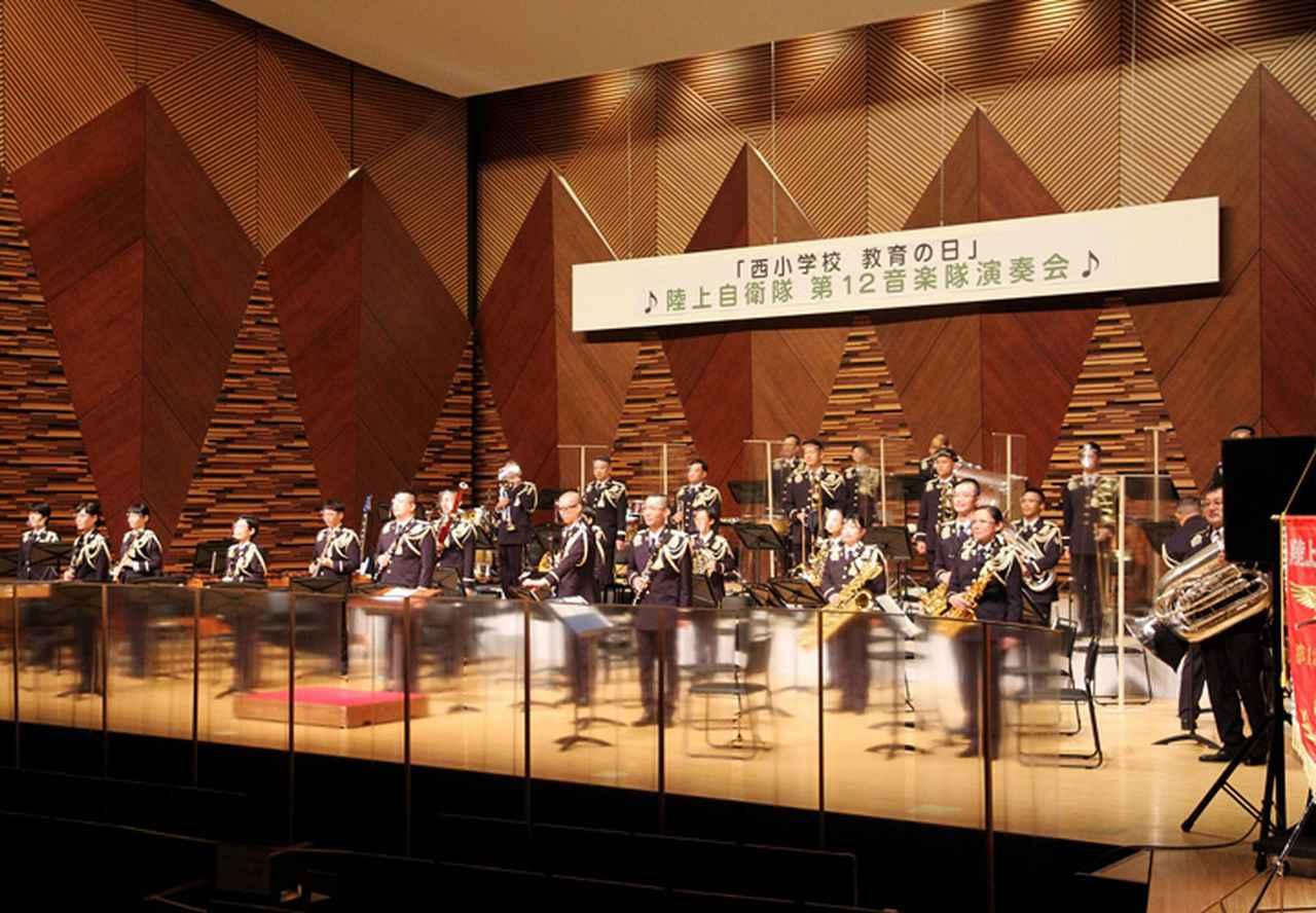 画像5: 「新しい鑑賞様式」で演奏会開催|新潟地本
