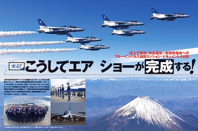 画像: 赤塚聡カメラマンからのコメント