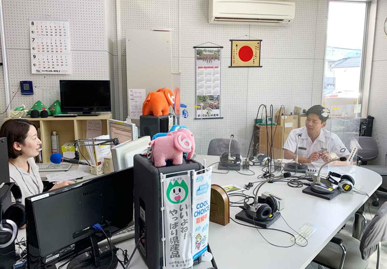 画像6: ホットらいん/山形地本広報室 加藤優季事務官