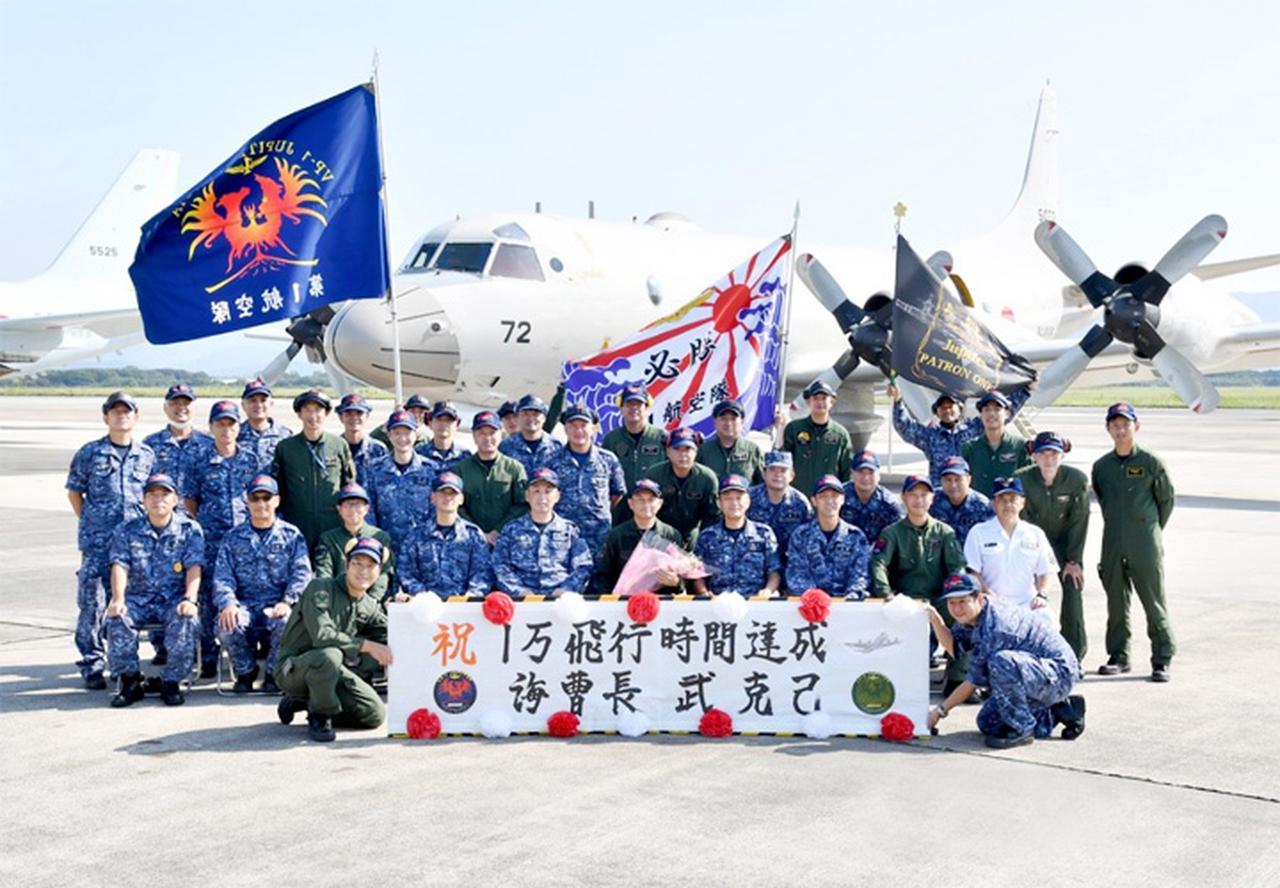 画像1: 総飛行1万時間 初飛行から24年目で達成  海自鹿屋航空基地
