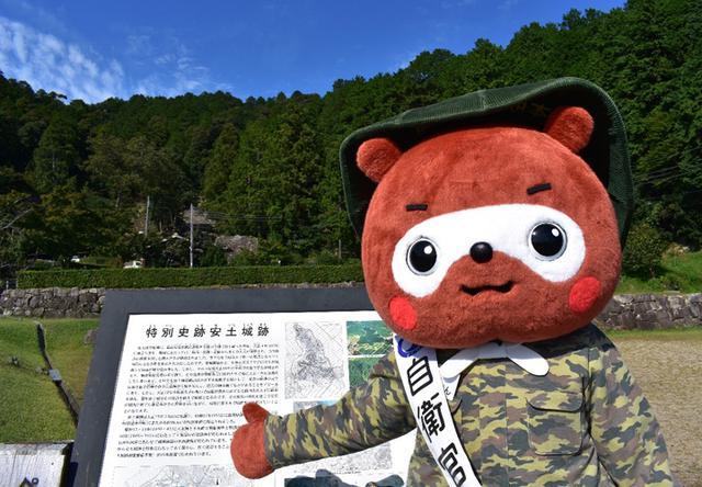 画像2: 地本キャラ「陸ぽん」琵琶湖一周 広報の旅|滋賀地本