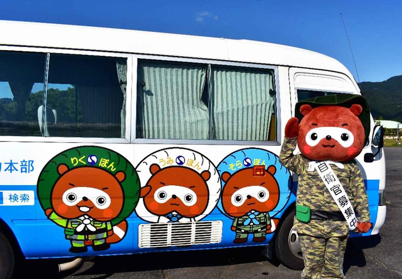 画像1: 地本キャラ「陸ぽん」琵琶湖一周 広報の旅|滋賀地本