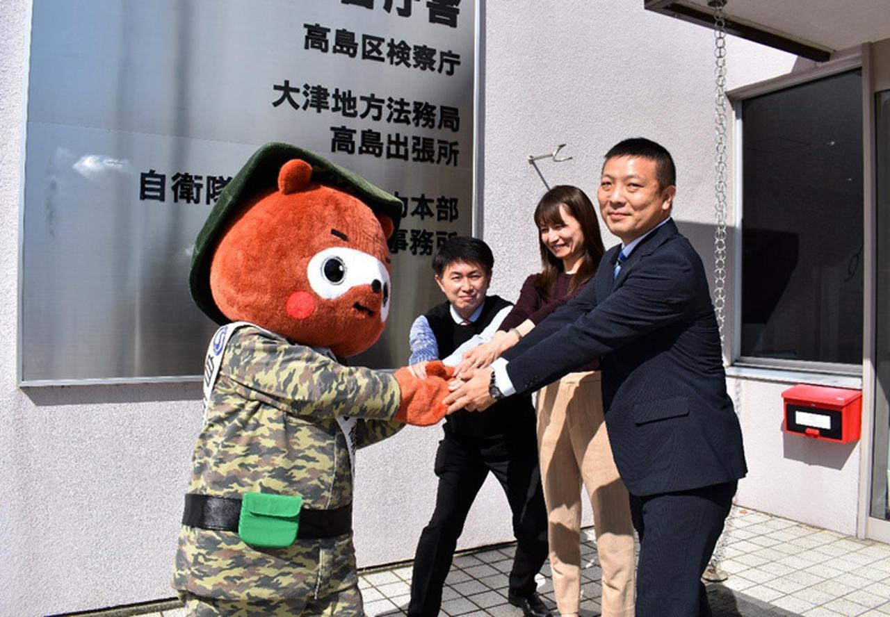 画像4: 地本キャラ「陸ぽん」琵琶湖一周 広報の旅|滋賀地本
