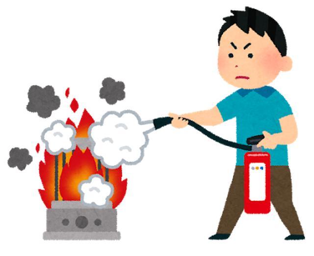 画像2: 【防災コラム】火災発生!! その時!消火器を使えるか?!