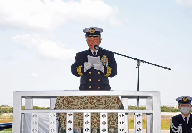 画像2: 基地開隊62周年行事/無事故飛行61万時間で1級賞状|海自徳島教育航空群