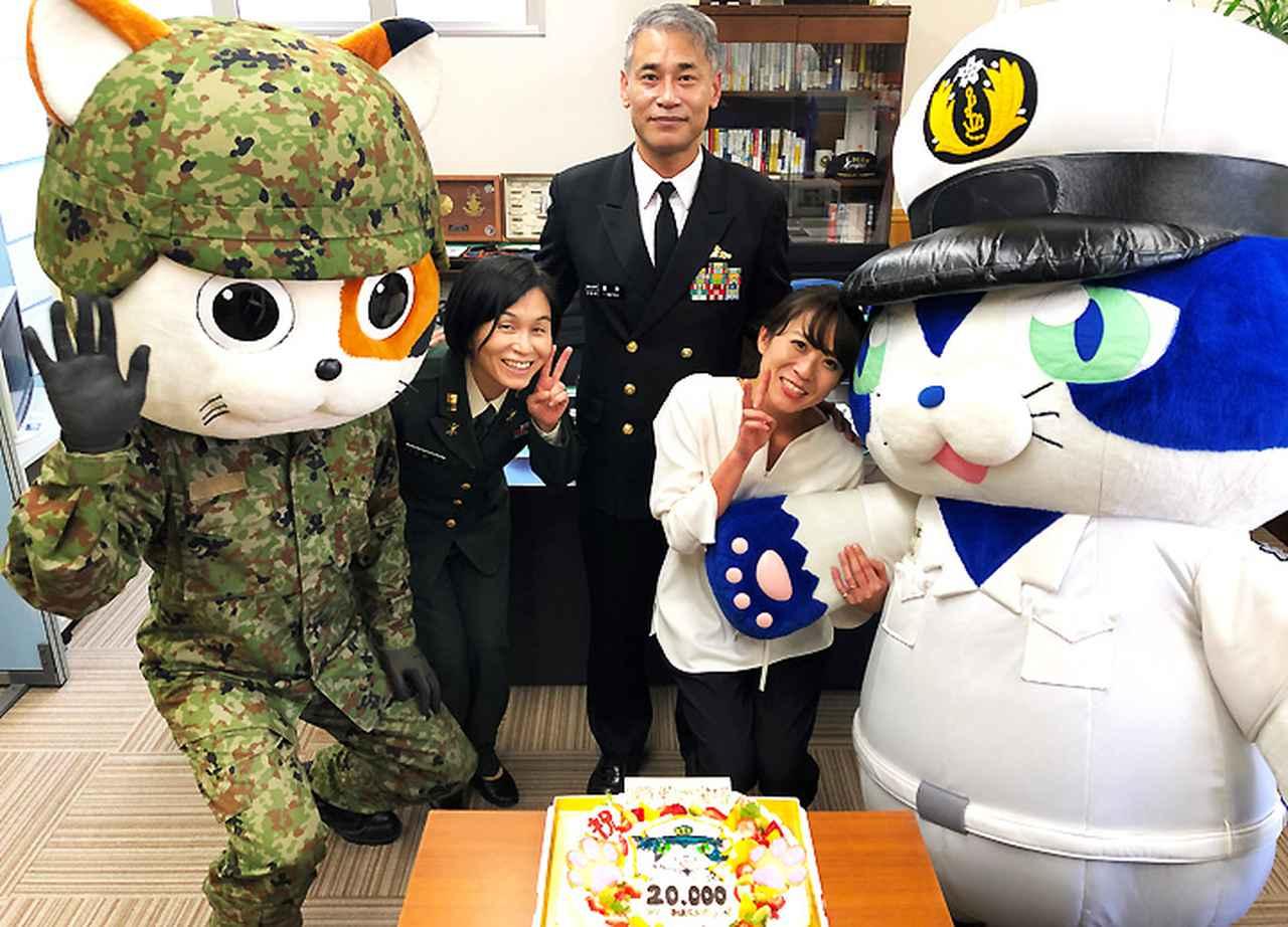 画像: 2万フォロワー達成 本部長「部員の頑張りの成果」|神奈川地本