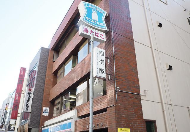 画像3: 【ぐみさんの地本探訪記】第2回 東京地本・台東出張所編